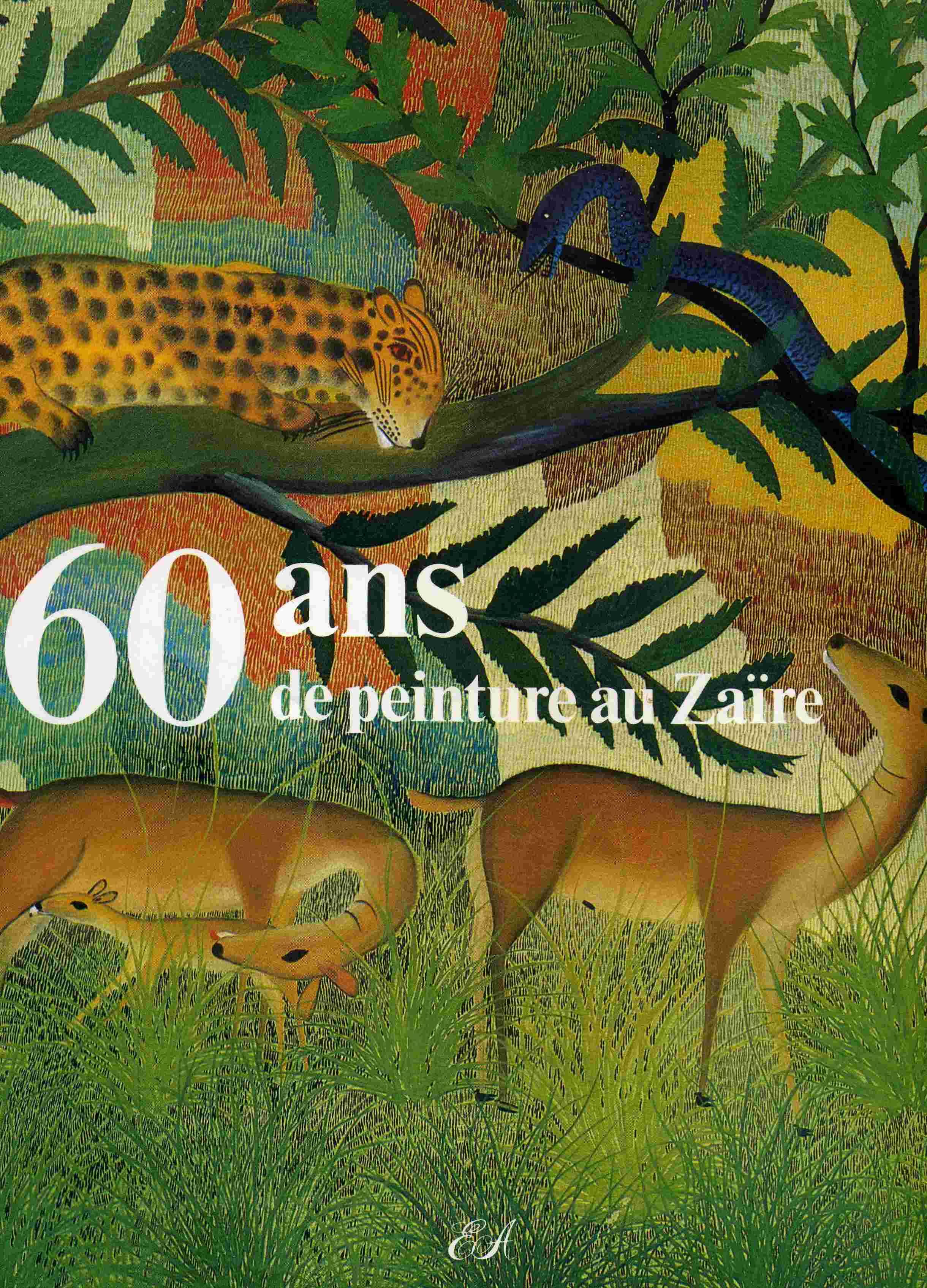 60 ans de peinture au Zaïre · Mukanda · Mukanda
